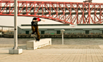 Backside Noseblunt Slide