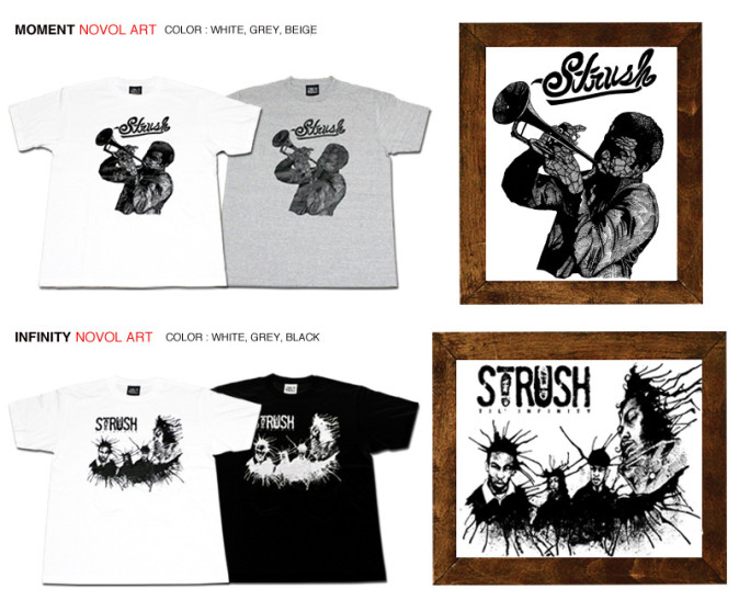 STRUSH WHEELS SPRING SUMMER 2014