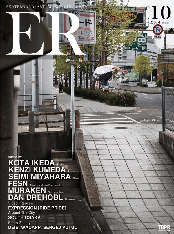 Er Magazine No 10